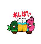 大福戦隊 もちレンジャー(個別スタンプ:38)