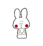 小生意気な白うさシックスス(個別スタンプ:03)