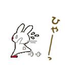 小生意気な白うさシックスス(個別スタンプ:39)