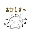 小生意気な白うさシックスス(個別スタンプ:40)