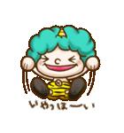 子鬼たん(個別スタンプ:01)