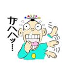 佐賀弁丸出しガバイ君(個別スタンプ:03)