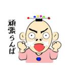 佐賀弁丸出しガバイ君(個別スタンプ:04)