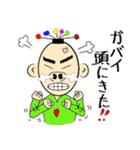 佐賀弁丸出しガバイ君(個別スタンプ:05)
