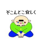 佐賀弁丸出しガバイ君(個別スタンプ:09)