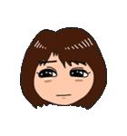 女々ちゃん(個別スタンプ:09)