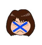 女々ちゃん(個別スタンプ:18)