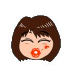 女々ちゃん(個別スタンプ:35)