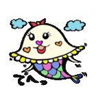 空飛ぶあゆ子30歳(個別スタンプ:1)