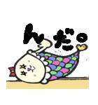 空飛ぶあゆ子30歳(個別スタンプ:5)