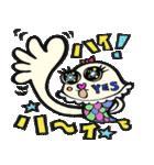 空飛ぶあゆ子30歳(個別スタンプ:12)