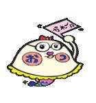 空飛ぶあゆ子30歳(個別スタンプ:13)