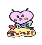 空飛ぶあゆ子30歳(個別スタンプ:14)