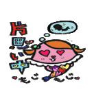 空飛ぶあゆ子30歳(個別スタンプ:15)