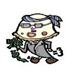 空飛ぶあゆ子30歳(個別スタンプ:16)