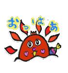 空飛ぶあゆ子30歳(個別スタンプ:18)
