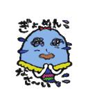 空飛ぶあゆ子30歳(個別スタンプ:20)