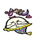 空飛ぶあゆ子30歳(個別スタンプ:25)