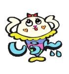 空飛ぶあゆ子30歳(個別スタンプ:27)