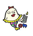 空飛ぶあゆ子30歳(個別スタンプ:30)