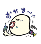 空飛ぶあゆ子30歳(個別スタンプ:32)
