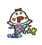 空飛ぶあゆ子30歳(個別スタンプ:33)
