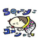 空飛ぶあゆ子30歳(個別スタンプ:38)