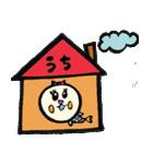 空飛ぶあゆ子30歳(個別スタンプ:40)
