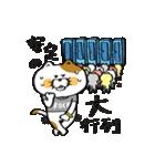 フェスっこどうぶつ(個別スタンプ:02)