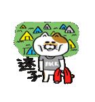 フェスっこどうぶつ(個別スタンプ:03)