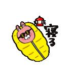 フェスっこどうぶつ(個別スタンプ:05)