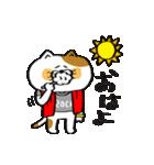 フェスっこどうぶつ(個別スタンプ:09)