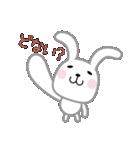 Funaの関西弁スタンプ(個別スタンプ:01)