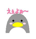 Funaの関西弁スタンプ(個別スタンプ:03)