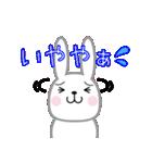 Funaの関西弁スタンプ(個別スタンプ:04)