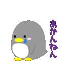Funaの関西弁スタンプ(個別スタンプ:06)