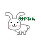 Funaの関西弁スタンプ(個別スタンプ:07)