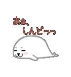 Funaの関西弁スタンプ(個別スタンプ:08)