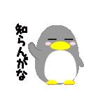 Funaの関西弁スタンプ(個別スタンプ:09)