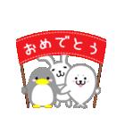 Funaの関西弁スタンプ(個別スタンプ:16)