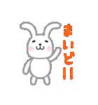 Funaの関西弁スタンプ(個別スタンプ:19)