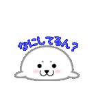 Funaの関西弁スタンプ(個別スタンプ:20)