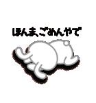 Funaの関西弁スタンプ(個別スタンプ:22)