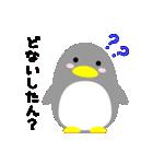 Funaの関西弁スタンプ(個別スタンプ:24)