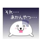 Funaの関西弁スタンプ(個別スタンプ:26)