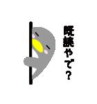 Funaの関西弁スタンプ(個別スタンプ:27)