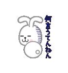 Funaの関西弁スタンプ(個別スタンプ:28)