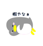 Funaの関西弁スタンプ(個別スタンプ:30)