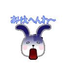 Funaの関西弁スタンプ(個別スタンプ:31)