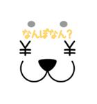 Funaの関西弁スタンプ(個別スタンプ:32)